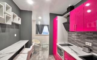 Дизайнерские Апартаменты / Pink Panther